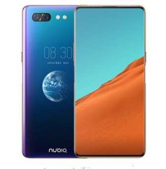 Nubia Z20 Price, Release Date & Full Specification
