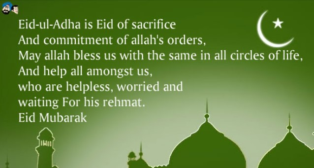 Eid ul Adha 2019 Wishes, SMS & Quotes!