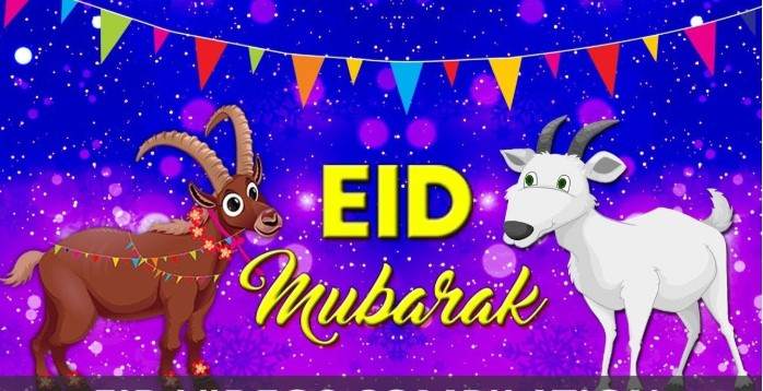Eid ul Adha Images 2019 – HD Wallpaper, Pic, Photos, Greeting & Gift
