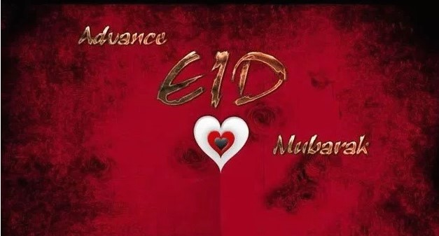 Eid Mubarak Greeting Card Download HD