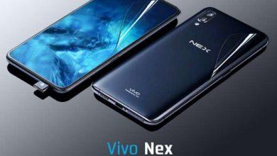 Photo of Vivo NEX 4 Pro Specs: 12GB RAM, Triple Cameras, Price, Release Date!