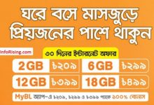 Photo of Banglalink MyBL App 100% Internet Bonus Offer – 12GB@299Tk, 24GB@399Tk