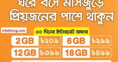 Banglalink MyBL App 100% Internet Bonus