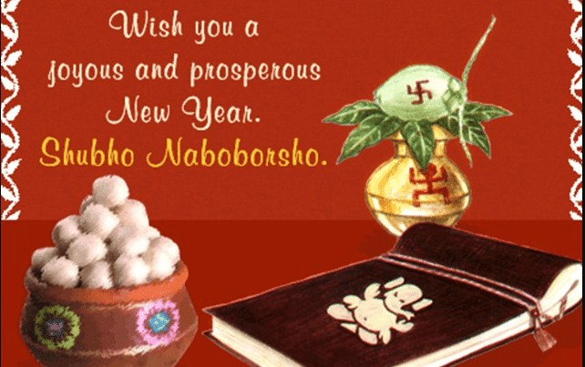 Noboborsho Wishes & Quotes 2020
