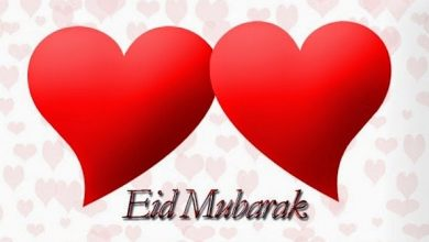 Photo of Romantic Eid Wishes 2020 for lovers – Romantic Eid Mubarak Image, Greetings, Photo & Message!