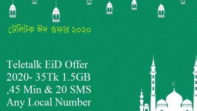Photo of Teletalk EiD Internet Offer 2020- 35Tk 1.5GB ,45 Min & 20 SMS Any Local Number, Validity 7 Days!